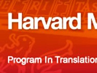 Harvard-Portugal program launched